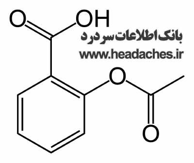 ساختار شیمیایی آسپرین
