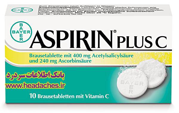 آسپرین بایر آلمان
