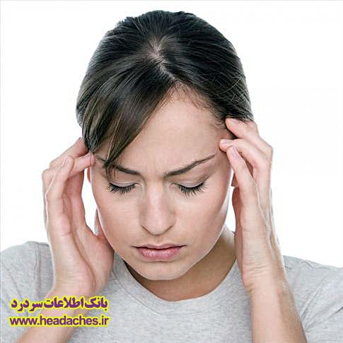 سردرد عطسه و سرفه-بانک اطلاعات سردرد