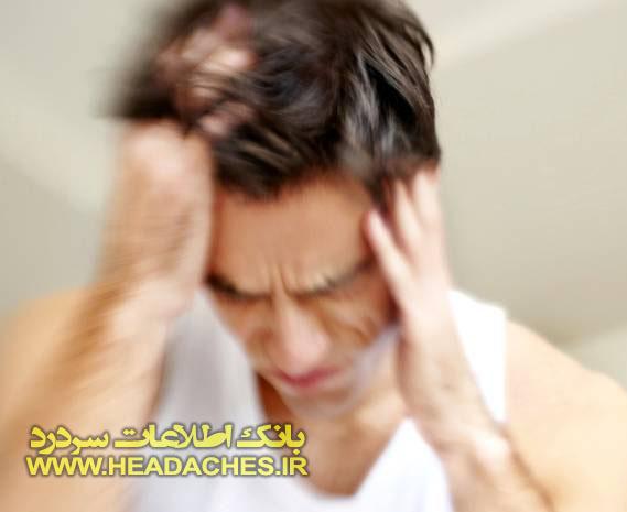 اثر خواب روی سردرد های میگرنی